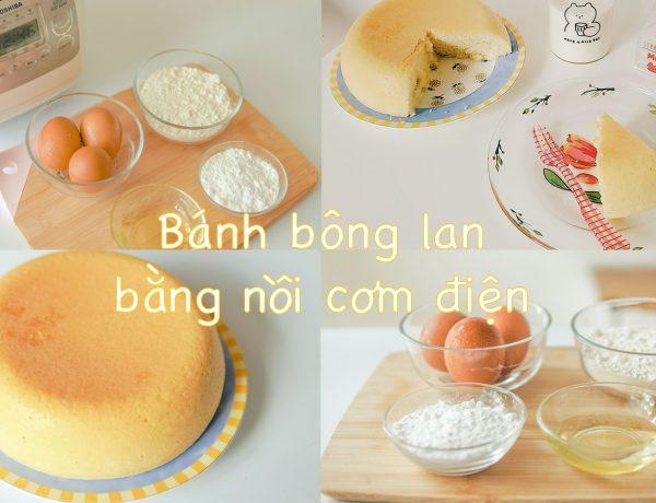 banh-lam-bang-noi-com-dien-02