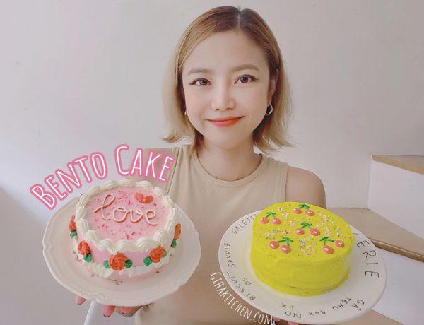 bento-cake